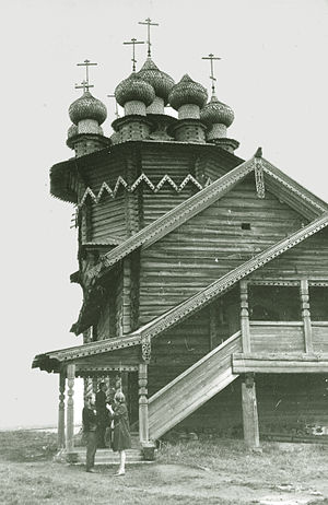 Kizhi Pogost - Image: Kizhi.Intercession Church
