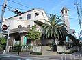 Kobe Municipal Egeyama elementary school.JPG