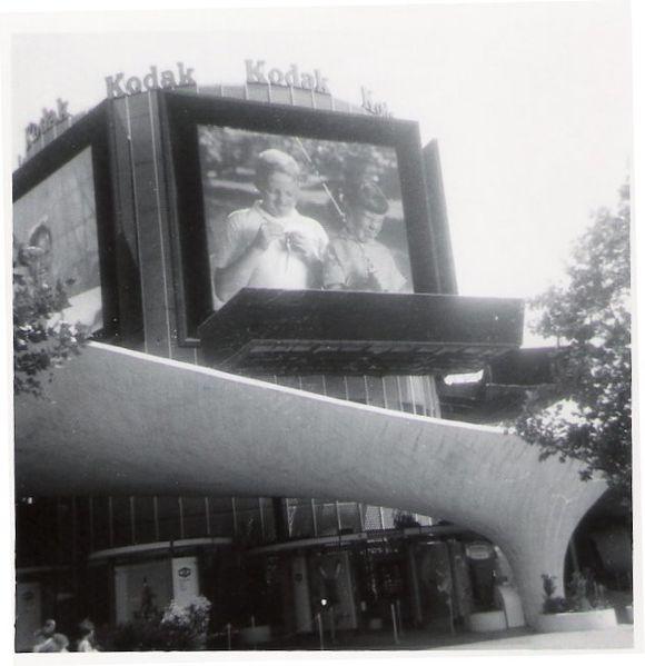 File:Kodak Pavilion.jpg