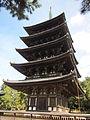 Kofuku-ji Five-story Pagoda National Treasure 国宝興福寺五重塔07.JPG