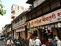 Kolhapur (4165499253).jpg