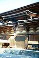 Kondo, Toji a088.jpg