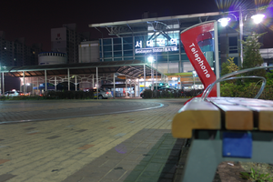 Korail Seodaejeon Station building (new).png