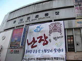 Dongdaemun Stadium