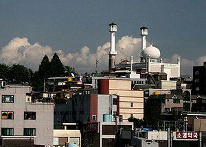 Itaewon - Image: Korea Seoul Itaewon Seoul Central Mosque 01