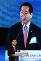Korea 2013 World Rowing Championships 11.jpg