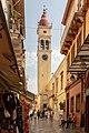 Korfu (GR), Korfu, Altstadt, St.-Spiridon-Kirche -- 2018 -- 1173.jpg