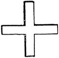 Kors, Grekiskt, Nordisk familjebok.png