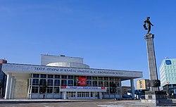 Красноярский театр оперы и балета имени Д. А ...