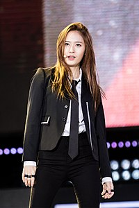 Krystal Jung at Jeju K-Pop Festival, in October 2015 02.jpg