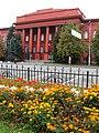 Kyiv - University with flowers.jpg