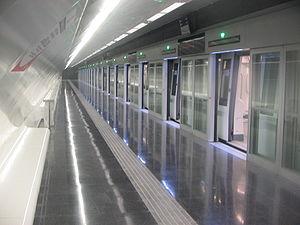 Barcelona Metro line 9 - Station of Line L9.