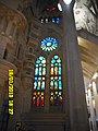 La Sagrada Familia, Barcelona, Spain - panoramio (42).jpg