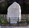 La Valette du Var - Plaque commémorative - P1250408.JPG