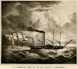 Greek frigate Hellas - Image: La fregate Hellas et le vapeur Carteria