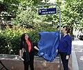 La poeta Concha Méndez y la arquitecta Matilde Ucelay serán recordadas en jardines de Chamberí 01.jpg