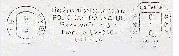 Latvia stamp type EC2.jpg