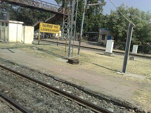 Laxmibai Nagar Station Platform 2