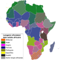Lengas oficialas d'Africa.png