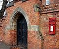 Letter box and door, Belfast - geograph.org.uk - 1575162.jpg