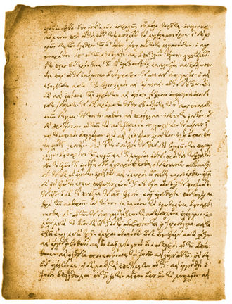Secret Gospel of Mark - Page two of Clement's letter to Theodore. The longer quotation from the Secret Gospel of Mark begins on the fourth row from the bottom with καὶ ἔρχονται εἰς βηθανίαν (and they come into Bethany). The actual height of the page is 198 mm.