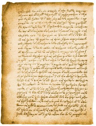 Secret Gospel of Mark - Mar Saba letter