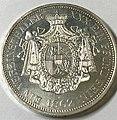 Liechtenstein Vereinsthaler 1862 reverse.jpg