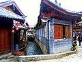 Lijiang-canales-w02.jpg