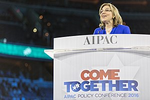 Lillian Pinkus, the current President of AIPAC, speaking at the 2016 Conference.jpg