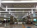 Line 9 Concourse of Chang Bai South Station SYMTR.jpg