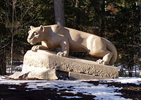 The Lion Shrine at University Park