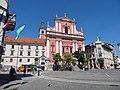 Ljubljana, Eslovènia (agost 2013) - panoramio (13).jpg