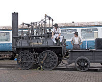 Locomotion Tyseley.jpg