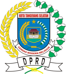 File:Lambang Kota Tangerang Selatan.svg - Wikimedia Commons