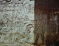 Luxor Temple (9794747264).jpg