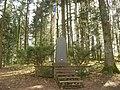 Mémorial du camp Turenne.jpg