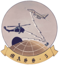 MASS-5 Insignia.png