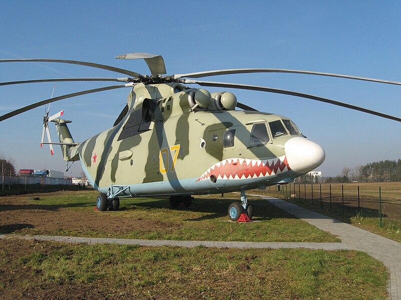 File:MI26 borovaya.JPG