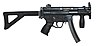 MP5K Submachine Gun (7414624602).jpg