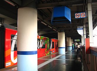 North Avenue MRT station - North Avenue station