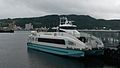 MS Trondheimsfjord 1.jpg