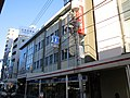 MUFG Bank Nishiogikubo Branch & Nishiogikubo-Ekimae Branch 01.jpg