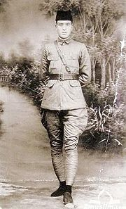 Ma Chungying.jpg