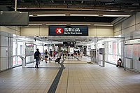 Ma On Shan Station 2020 07 part3.jpg