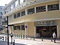 Macau 下環街市市政綜合大樓 Complexo Municipal do Mercado de S. Lourenço 02.jpg