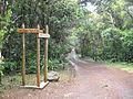 Macchabée Trail Crossroad (4823283023).jpg