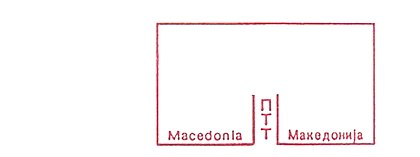 Macedonia Label G.jpg