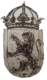 Macedonian coat of arms from Paisi's book - second drawing.png
