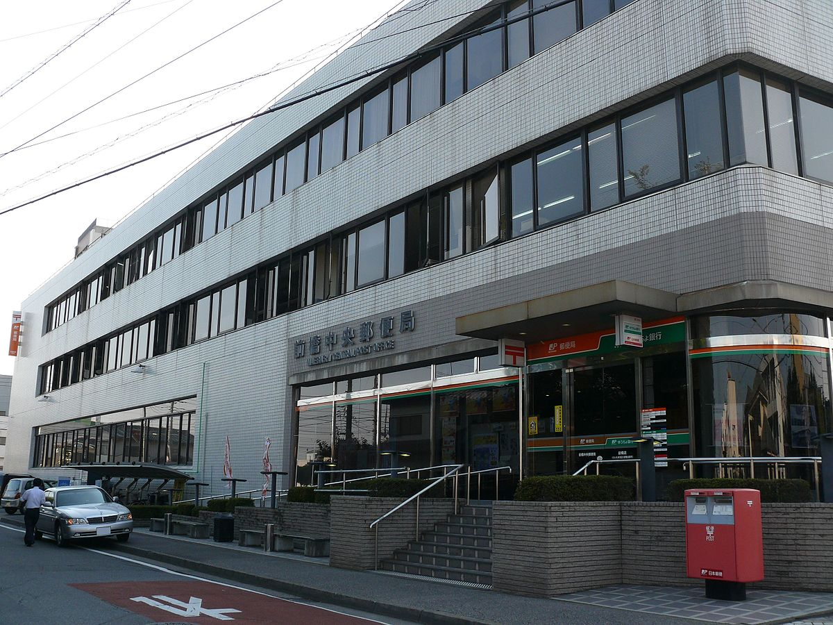 maebashi chatrooms Agentweb agents for  &lt business  (iat-2001) will be held atmaebashi terrsa, maebashi city, japan onoctober 23-26, 2001 papers are due march 20,.