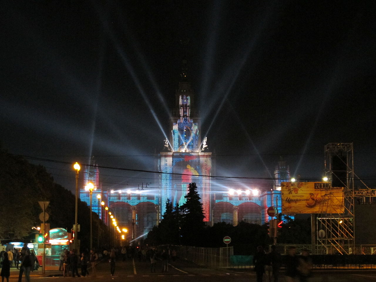 File Main Building Of Moscow State University Night Light
